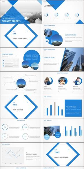 蓝色导航线条设计感商务年终总结汇报PPT模板