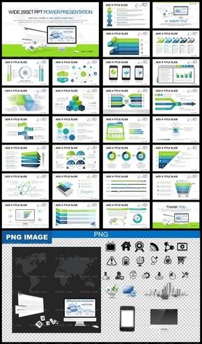 事业计划书模板_款型_2380233