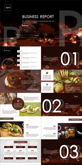 2016创意系列商务汇报模板-美食