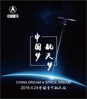作品标题:中国航天局海报小神的尝试