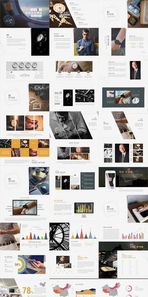 全!41页欧美范几何图形杂志风年终总结动态模板