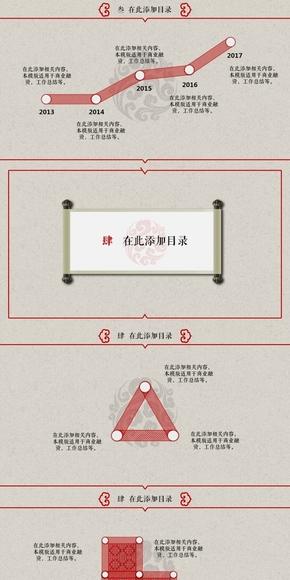 中国风 文人四友之画