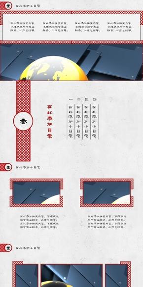 中国风16-古典格栅之美