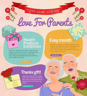 【banner分享计划】对父母的爱.jpg