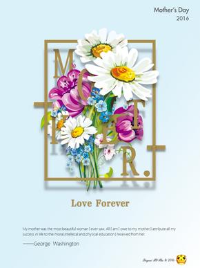 2016母亲节海报_Forever