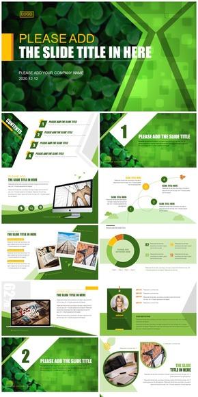 【灰色的风】时尚清新绿色多用途通用精致PPT模板