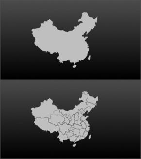 《中国地图》可编辑
