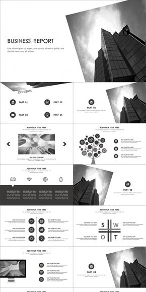 免费系列-黑白至简时尚商务动感模板(动静双套)