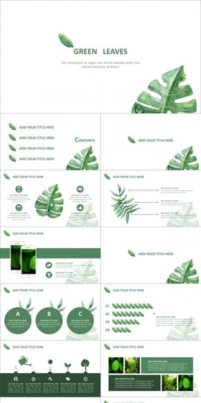 绿叶清新商务动感模板(动静双套)