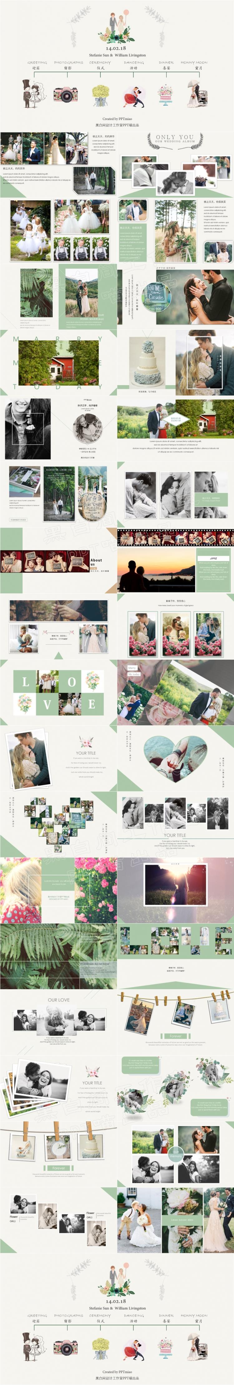 浪漫欧式唯美文艺婚礼婚庆电子相册结婚纪念订婚求婚