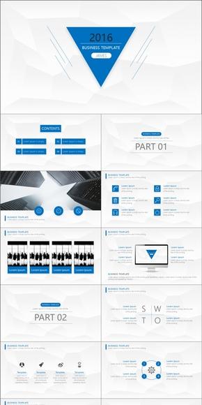 微立体蓝色商务PPT模板