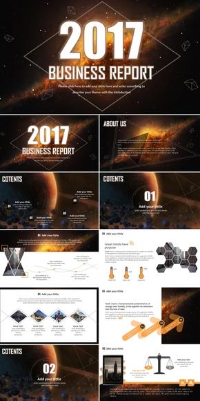 2017商务大气星空工作汇报总结公司宣传商业计划书PPT模板