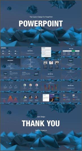 蓝色科技风商务模板(pptx)