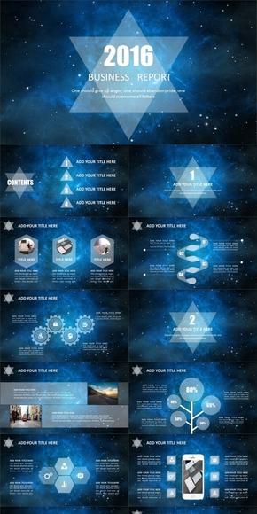 大气星空商务计划总结动感模板(动静双套)