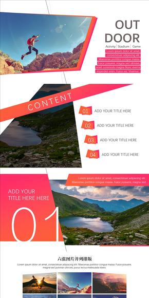 渐变iOS风格户外、旅游、风景休闲简约PPT模板