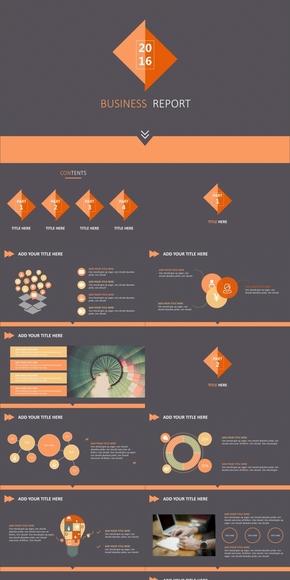 多色扁平创意2016商务计划总结模板(三色套装)