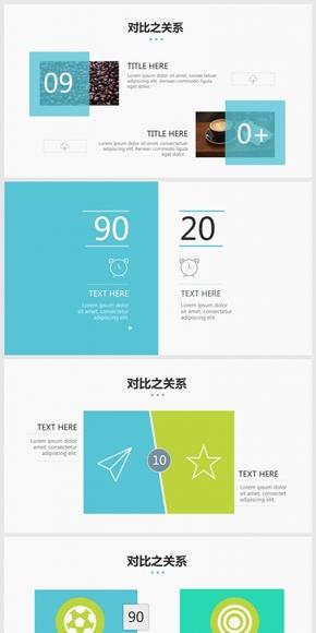 时尚简约商务汇报PPT图表素材系列之比较与对比