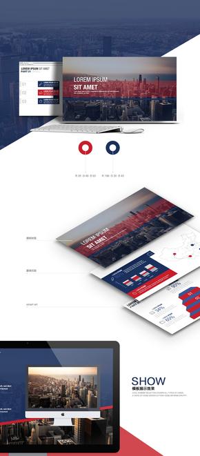 欧式红蓝系列商务PPT模板