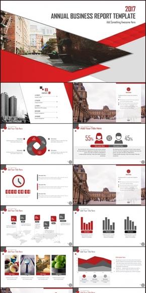 红色画册教育行业工作汇报年终总结PPT模板