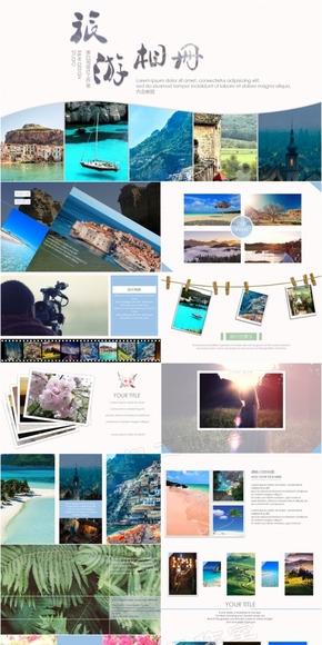 扁平化清凉蓝唯美精致企业画册旅游相册摄影电子相册企业宣传旅行社宣传风景