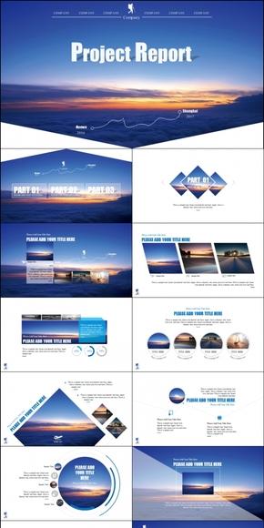 [一茶演示]旅游风景项目汇报PPT模板