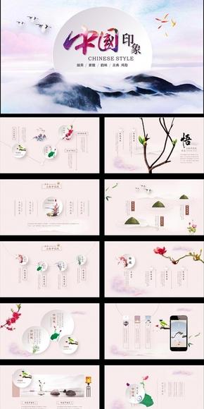 中国风素雅极美水墨梅兰竹菊PPT模板设计