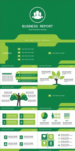 绿色实用简约商务动感模板(动静双套)