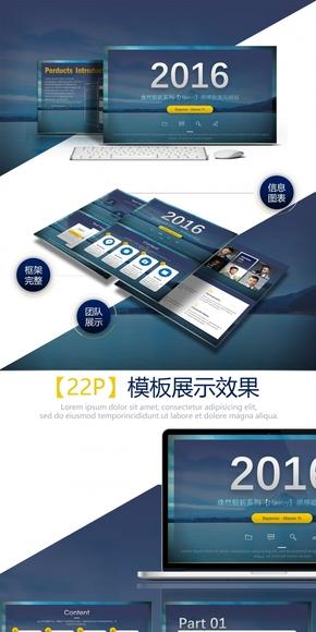 高端·欧式海报风格发布会专用ppt模板