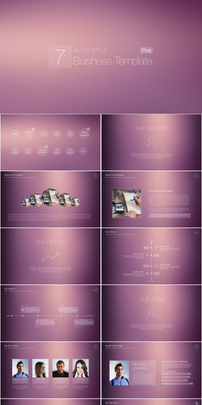 『商务』幸运紫商务通用模板