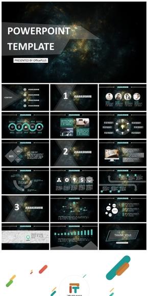 9.9元大礼包内含6套总结、计划、简历、汇报精选PPT模板