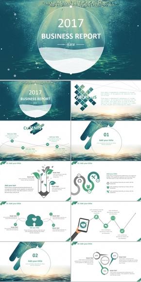 2017绿色清新淡雅商务欧美风工作汇报商业计划书公司介绍PPT模板