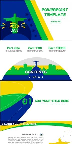 【浅语出品】2016里约奥运会主题简约模板