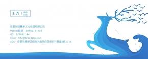 【创设意象】广州诺龙企业宣传片(橙色版)