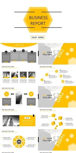 黄黑时尚商务静美系列免费模板