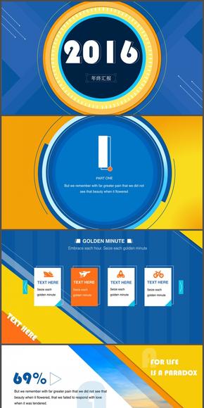 2016年终总结计划工作汇报发布会演示模板   商务杂志风蓝色年终汇报KEYNOTE模板