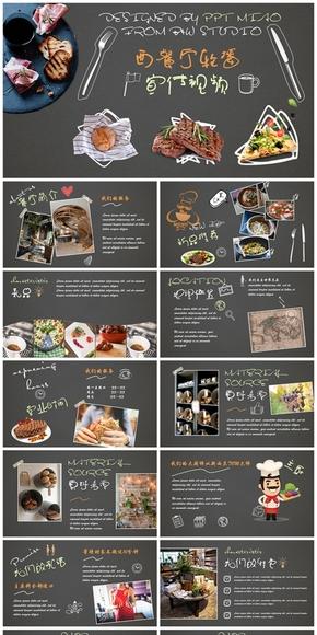 黑底高端手绘西餐厅餐饮美食品牌推广宣传轮播视频牛排披萨餐厅宣传画册