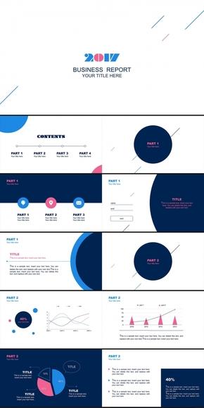 2017蓝粉配色商务汇报总结实用模板(赠两套线性图标)