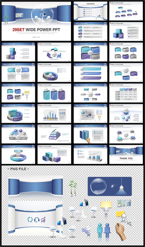 商务空间PPT模板_2441001