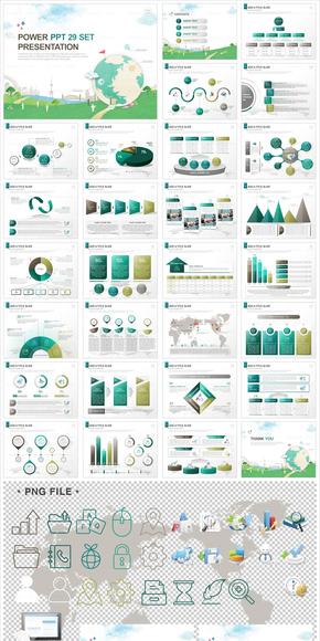绿色商务PPT模板_2441653