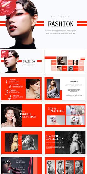 时尚美容美发化妆培训学校ppt模板