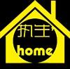 执生'home