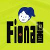 Fiona酱