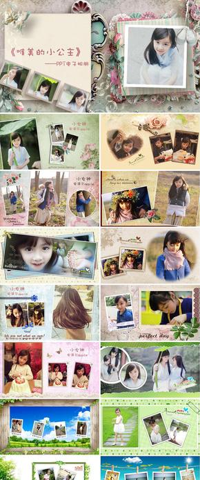 可爱梦幻复古风宝宝儿童成长记录档案满月照片留念电子相册纪念册ppt模板