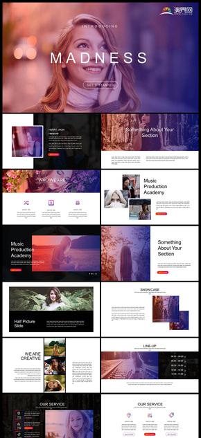 欧美风渐变色企业介绍企业宣传画册商务汇报工作汇报 产品发布品牌宣传图片展示PPT模板