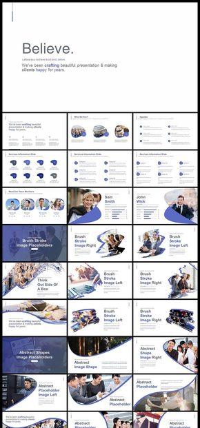 紫蓝色欧美风扁平风商务风企业介绍公司简介商业计划创业计划产品发布品牌宣传工作汇报计划总结PPT模板