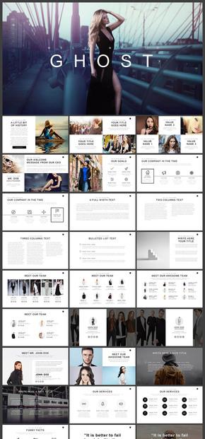 欧美风杂志风个性时装企划产品宣传企业品牌宣传企业宣传企业介绍ppt模板