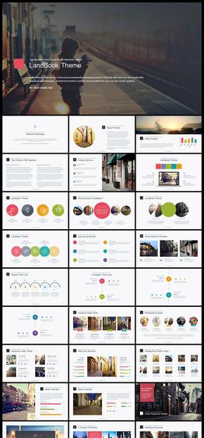 【多彩】欧美风企业商务计划总结工作汇报企业宣传企业介绍商业创业计划PPT模板