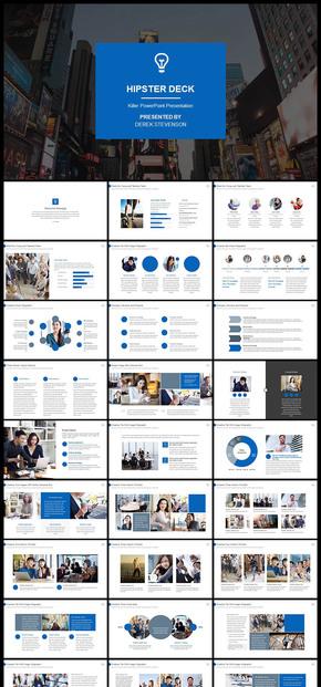 蓝色欧美风商务风图形图表企业介绍公司简介商务汇报业务分析商业计划创业计划等商务通用PPT模板