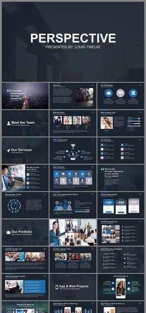【蓝色】欧美风 商务风 公司简介 企业宣传 工作总结汇报 商业计划 产品发布PPT模板