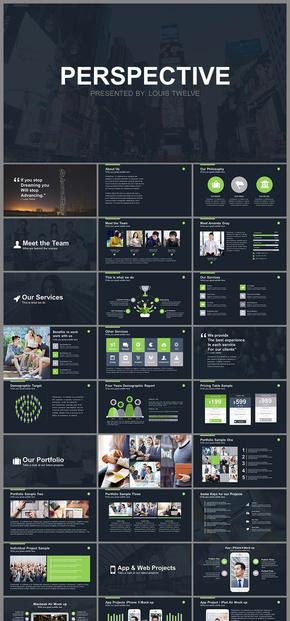 【绿色】欧美风 商务风 公司简介 企业宣传 工作总结汇报 商业计划 产品发布PPT模板